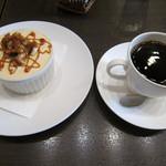 茅ヶ崎珈琲倶楽部 - キャラメルナッツケーキと茅ヶ崎ブレンドのセット680円