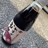 宮醤油店 - 料理写真:お刺身に