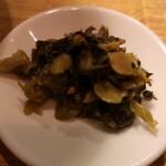 カユゾー - 高菜