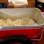 142196074 - ライスは飯盒い入ってます