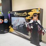 142199147 - ☆JR高崎駅上越新幹線のコンコースで『鬼滅の刃 × SLぐんま~無限列車大作戦~』と題したコラボイベント開催していた。