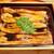 別館 すが井 - 料理写真:穴子箱めしのアップ