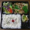 洋食の店ろーりえ - 料理写真: