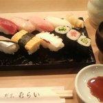 寿司割烹 むらい - にぎり1人前@寿司割烹むらい