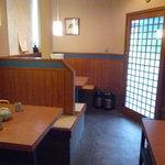 和食 喜久屋 - ☆店内はこんな感じです☆