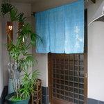 和食 喜久屋 - ☆入口の雰囲気はこんな感じです☆