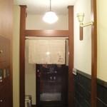 14220974 - お店の入り口