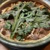 大谷にしき荘 - 料理写真: