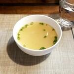 プリック プリック タイ - スープ