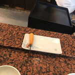 串匠 - まずは海老