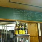 ふる里と - メニュー2012.8/7現在