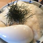 天下ご麺 -