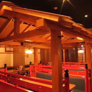■和モダンな空間■様々なタイプのお席をご用意