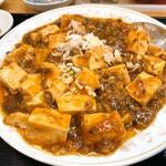 142243303 - 【2020年10月】麻婆豆腐定食@670円、麻婆豆腐のアップ。