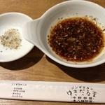 14225511 - 付けダレと塩