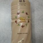 ローソン - ドリンク写真:ローソンセレクト伊藤園緑茶 100円