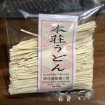 株式会社 伊藤製麺工場 - 料理写真: