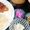 いし川 - 料理写真:鶏唐揚定食