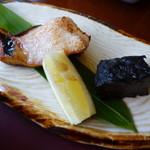 熱海荘 - 銀鱈