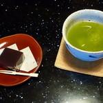 熱海荘 - 冷茶と羊羹