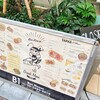BEE HOUSE 渋谷本店