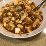 三喜園 - 麻婆豆腐