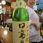 第二力酒蔵 - 日高見 純米酒
