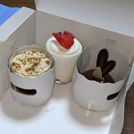 パティスリー クグラパン - 『カフェ』304円『ショコラパン』567円『クレームフロマージュ』546円