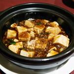 JOE'S SHANGHAI New York - スパイシー麻辣豆腐