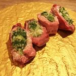 142272660 - 極上肉汁爆発タン(399円×4)