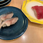 寿しの魚常 - 〆サバ・マグロ