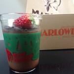 マーロウ - チョコレートクリスマスプリン