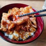 炭焼豚丼 空海 - ロース豚丼②
