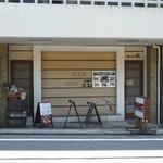 BAR荘 - 2012/08/08撮影