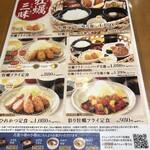 142289674 - カキフライ定食