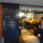 トツゼン ベーカーズ キッチン - 混むときは混む・・