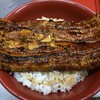 割烹たべた - 料理写真:天然鰻(上)