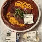 なか卯 - 料理写真:山かけ鉄火丼弁当790円