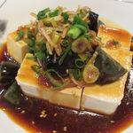Houmien - ピータン豆腐