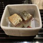玉泉邸 - パカッ! 鯖寿司で表面を炙るのは、〆と焼きのいいとこ取りのようであって、実はアブハチトラズなのでは #よけいなことをかいてはいけません
