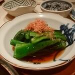 祇園 蕪屋 - 炙り万願寺唐辛子