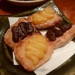 祇園 蕪屋 - 海老芋田楽
