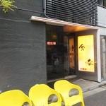 恵比寿BAR - 黄色い椅子が目立ってます。