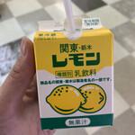 佐野SA・下り フードコート -