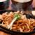 炭火焼和めし処 しんぱち食堂 - 料理写真:豚生姜焼き定食