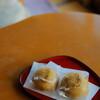 Sanyousou - 料理写真:お部屋のお饅頭は柳月の。