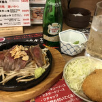 へそ - GoToイート・ステーキセット+コロッケ