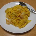 西安刀削麺 - エビと玉子炒め(通常480円)