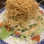 手包み餃子酒場CHANJA -