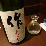 142347900 - ザクw880円(税別)=968円 202012